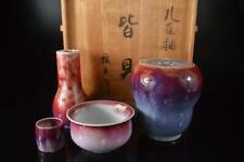 Z6012: Japan Kiyomizu-ware Cinnabar glaze WASTE-WATER POT Kensui, w/signed box