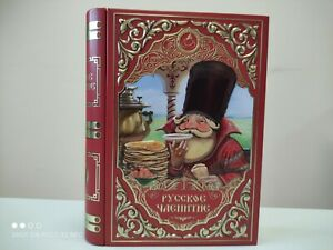 Tin book with tea, russian tea ceremony, perfect gift