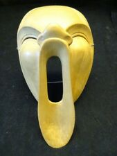 More details for japanese light wood noh mask wall art hand carved face yawning/howling/screaming