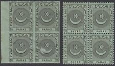 TURKEY POSTE LOCALE PERF IMPERF MNH BLOCK OF 4