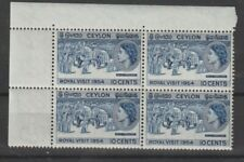 A BLOCK OF STAMPS  FROM CEYLON,ROYAL VISIT 1954.