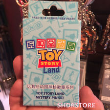 SHDR Disney Pin toy story land opening Mystery 3pins box Shanghai Disneyland