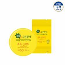 GREENFINGER Moisturizing Sun Pact 16g + Refill 16g ,SPF50+PA+++ GREEN FINGER