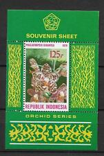 1979 MNH Indonesia Michel block 29