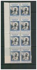 BELGIAN CONGO 1953 DEATH OF ST FRANCIS XAVIER CORNER BLOCK 8 MINT NEVER HINGED