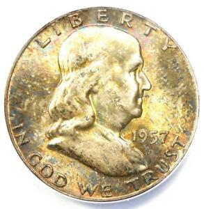 1957 Franklin Half Dollar 50C Coin - Certified ANACS MS67 FBL - $975 Value!