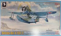 Beriev Be-4 (KOR-2) early/late prod (2 in 1) Plastic kit 1/48 Mars Models 48003
