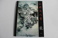 76 Pages A4 Oriental Dragon Tattoo Sketch Book Tattoo Design book tattoo supply