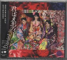 AKB48: Kimi wa Melody (2016) CD & DVD & PHOTO CARD SEALED TYPE D