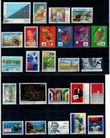 LOT ANNEE 1996 TIMBRES OBLITERES