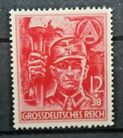 FRANCOBOLLI GERMANIA REICH 1945 S.A. - S.S. 1 VAL. MH* (C.Y)