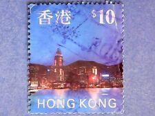 Hong Kong. QE2 1997 $10 Multicoloured. SG861. P14 x 13½. Used.