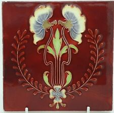 Superb Gibbons Hinton & Co Relief Molded Tile C1910's