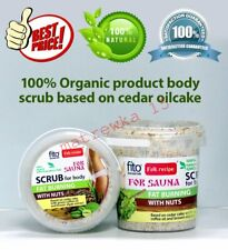 Body scrub 100% organic product based on cedar oilcake 5.24 oz