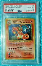 1998 Pokemon Japanese *CHARIZARD* CD Holo Promo #6 PSA-10