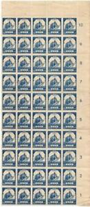JAPANESE OCCUPATION OF BURMA: c.1943 10c Blue Elephant 10 x 5 Part Sheet (41768)