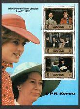 Korea 1982 HRH Prince William of Wales CTO Mini Sheet