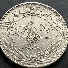 More details for ottoman empire-1910-20 para coin-sultan/padishah mehmet v-minted at istanbul