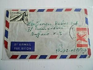 LEBANON 1954 COVER TO BUFFALO, NEW YORK