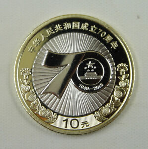 2019 CHINA Coin: The 70th Anniversary of the founding of the P.R. of China