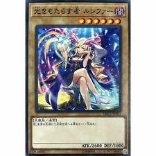 Yugioh Orica Destructor le Faiseur OF THE END HOLO dieux costum Super