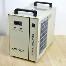 110V Industrial Water Chiller Cool for CNC/ Laser Engraver Engraving Machine New