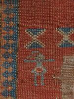 Antique Tribal rare  rug Caucasian /NW Persian kurdish carpet pictorial WORN