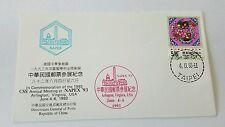 Stamp Expo Envelope: NAPEX 93: Taiwan/Rep of China (1993)