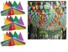 FABRIC MULTI COLOURED BUNTING BANNER 8M LONG 15 FLAGS PENNANT PARTY DECORATION