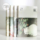 A5 Size Cat Mousrs Notebook Blank Diary Journal Note Book Memo Pad Bare Spine #2