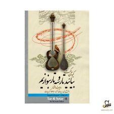Learning Book For Persian Tar And Setar Sehtar Sitar ABS-465