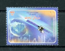 lran 2015 MNH World Telecoms Day 1v Set Communication Satellites Stamps