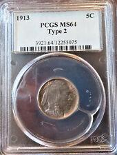 1913 Type 2 5c Buffalo Nickel PCGS MS64 * Attractive Toning *