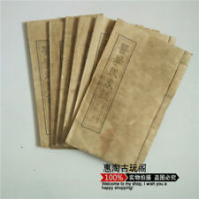 China old thread stitching book The 6 books of Chinese medicine books