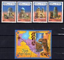 Usbekistan 71/74 und Block 6 ** Denkmäler Michel 28,00 (3029)