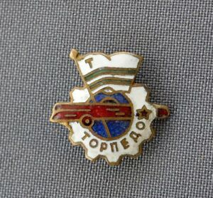 1930s TORPEDO Moscow RussianSporting Club Sports Automobile Car Industry enamel