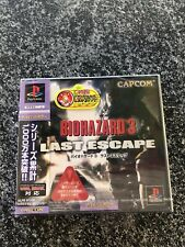 Biohazard 3 Last Escape / Resident Evil 3 / Factory Sealed / NTSC-J