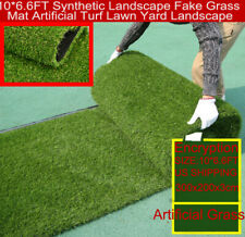 10x6.6ft Landscape Fake Grass Artificial Pet Turf Lawn Synthetic Mat Rug Green