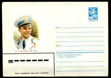 Kosmonaut Jurij Gagarin. GS. UdSSR 1984