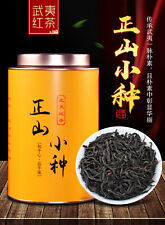 500g Top grade Organic Lapsang Souchong Black Tea kongfu Tea Zhengshanxiaozhong