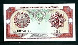 Uzbekistan (P74r) 3 Sum 1994 ZZ Replacement UNC