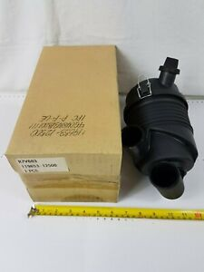 Donaldson 119653-12500 Air Cleaner Assembly - Yanmar R7V683 - New