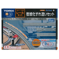 Tomix 91028 Double Track Rail Set (Track Layout D) - N