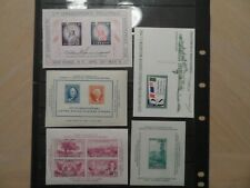 LOT OF 5 DIFFERENT UNITED STATES MINT SOUVENIR SHEETS