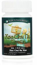 Plum Flower, Xiao Chai Hu Wan, 200 ct