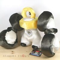 Pokemon Center Original Melmetal Plush doll from Japan