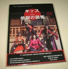 KISS in Japan - 2nd Edition 2020 NEW book with mini Poster!