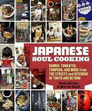 USED (GD) Japanese Soul Cooking: Ramen, Tonkatsu, Tempura, and More from the Str