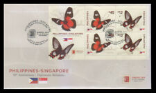 "Philippines Stamps 2019 RP-Singapore Butterflies ""Singpex"" FDC, Manila cancel"