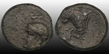 Evagoras II AE13 361-351 BC, Salamis mint, Athena/Bull, excellent details!